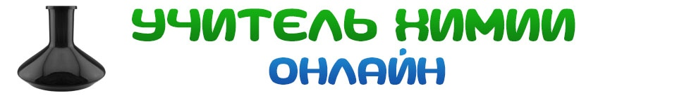 Сайт онлайн-учителя Соловьевой Юлианы
